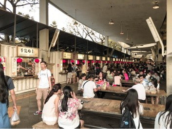 Maji Maji Mall Cafeteria