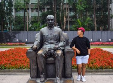 National Dr. Sun Yat-sen Memorial Hall
