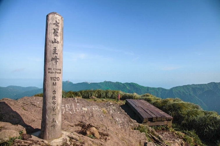 https://www.mytaiwantour.com/blog/2016/04/25/mt-qixing-a-hike-you-cannot-miss-while-in-taipei/